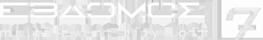 ΈΒΔΟΜΟΣ Logo